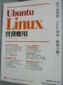 【書寶二手書T8/電腦_YHH】Ubuntu Linux 實務應用_施威銘研究室_附光碟