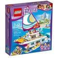 😊PiggyLand😊頂溪自取 全新現貨 41317 陽光遊艇 樂高 Lego friends 正版 禮物 積木