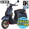 【折價券+鐵三角】J-BUBU 125 ABS 跑車特仕版 送藍芽耳機 丟車賠車險(J3-125AIA)PGO摩特動力