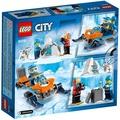 店推兒童節禮物樂高LEGO 城市系列 60191 北極探險隊