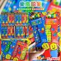 韓國 樂高鉛筆 4入組(盒) 隨機出貨