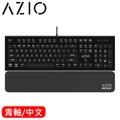 AZIO MK HUE 鋁合金白光機械鍵盤 黑 Cherry 青軸
