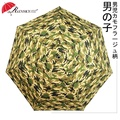 【迷彩印象】56吋大型傘-嵌入式 /晴雨傘自動傘直立傘防風傘高爾夫球傘遮陽傘洋傘+1