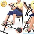 台灣製造獨立手足健身車P280-002(兩用手腳訓練機器.臥式美腿機.手轉腳踏車手部腿部腳踏器
