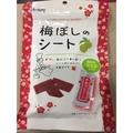 日本factory大包梅片