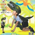 【洋洋小品恐龍服.恐龍衣可愛鱷魚裝扮服】兒童萬聖節服裝聖誕節服裝.舞會表演造型服裝扮服裝道具動物服恐龍裝