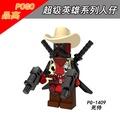 【積木班長】PG1409 牛仔死侍 X戰警 死侍 超級英雄 人偶 品高 袋裝/相容 樂高 LEGO 積木