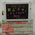 黑板[現貨]【維多利】白色井字型立體木紋框45*60螢光黑板/廣告板/手寫板/黑板/彩繪板/菜單板/廣告黑板/黑板