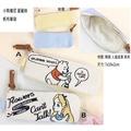 日本 小熊維尼 愛麗絲 帆布筆袋