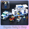 現貨!樂拼 02017 兼容樂高 LEGO 60139城市警察系列
