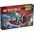 LEGO 70738 最終使命號 全新未拆 盒損