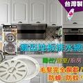 ORG《SD0988a》台灣製~ 創意 圓形排水孔專用 地板排水濾網組 排水孔網 防蟑螂 排水孔蓋 地板排水孔蓋 排水網