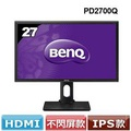 BenQ PD2700Q 27型 專業色彩管理螢幕
