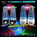 子彈型 LED水舞USB喇叭音響