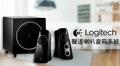 Logitech羅技-Z523 2.1聲道喇叭音箱系統