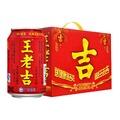 【官方授權】 王老吉植物性涼茶 禮盒組 310ml (一箱12入) 年節送禮首選