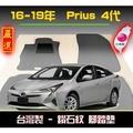 【鑽石紋】16-19年 4代 Prius 腳踏墊 / 台灣製造 prius海馬腳踏墊 prius腳踏墊 prius踏墊