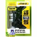 [現金價] 代訂 日本 HORI PS3 迷你有線手把 黑色 HP3-187 或 藍色 HP3-188