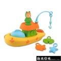 法國Smoby兒童釣魚船 戲水男孩女孩嬰兒1-2-3歲 寶寶洗澡玩具《台北日光》