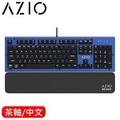 AZIO MK HUE 鋁合金白光機械鍵盤 藍 Cherry 茶軸