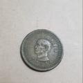 台灣錢幣民國43年黃銅大五角硬幣