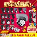 行李箱萬向輪配件輪子 維修拉桿箱旅行皮箱密碼箱包配件輪子轱轆