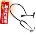 Spirit 精國聽診器 (未滅菌) CK-703 聽診器 贈 舒潔口罩一包
