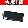 《可議價》Abocom友旺【SP-15TVD】 A18 四核心mini PC智慧電視棒Android TV Dongle