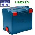 ☆【五金達人】☆ BOSCH 博世 L-BOXX 374 系統式工具箱374 Carry Case