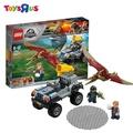玩具反斗城  樂高LEGO  75926  侏羅紀世界2  Pteranodon Chase