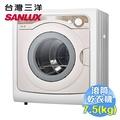 台灣三洋 SANLUX 7.5公斤乾衣機 SD-85U 【送標準安裝】