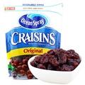好市多代購 優鮮沛 蔓越莓 Craisins Ocean Spray蔓越莓乾 1.36KG