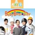 【Baby Boss City】職業體驗任意城 門票
