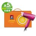 桂格滴雞精52ml×9包/盒x5盒贈TESCOM負離子吹風機
