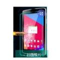 通用長方形可用於 WIZ 8268s 玻璃貼膜 鋼化膜 . 非專用 非全版面 .通用商品 買家必須自行確認符合需才可購買