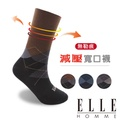 (ELLE HOMME)ELLE HOMME Quilted wide mouth casual socks