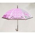 【僅限宅配】日本 Hello Kitty 遮陽遮雨 兩用 雨傘/直立傘(棕)兒童雨傘