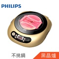 PHILIPS飛利浦黑晶爐(HD4990)