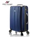 行李箱 旅行箱 法國奧莉薇閣 20吋登機箱PC硬殼 尊藏典爵系列