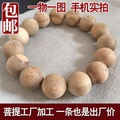 Wood agarwood bracelet men and women beads bracelet Vietnam agarwood wood health wood Bodhi factory processing - intl
