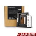 銀欣 TS09/12.7mm薄型光碟機改裝SSD硬碟轉接架/黑色 蝦皮24h
