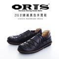 ORIS 線繞素色休閒鞋 蟑螂鞋 黑色 216 01 匠心手工製作