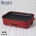 BRUNO 燒烤專用烤盤 BOE021多功能電烤盤 專用配件 原廠公司貨 日本品牌 台灣公司貨 非代購