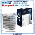 【BRITA x Honeywell】超微濾淨水系統 X9【贈安裝】+ 抗敏空氣清淨機 HPA-200APTW【8-16坪】