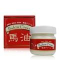 馬油保濕乳霜(日本原裝)