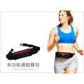【A-HUNG】多功能防水運動腰包 單袋腰包 慢跑腰包 運動臂套 手機臂套 手機腰包 NOTE4 M9 M8 Z3