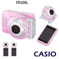 【Casio 卡西歐】EX-FR100L 冒險運動型美顏自拍神器