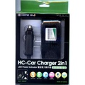 汽車電池電量偵測暨充電器【第二代】
