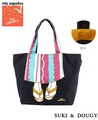 [mis zapatos] Japanese Pattern Kimono Clogs Tote Bag