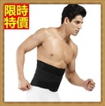 ☆護腰運動護具-雙重加壓超彈力腰肌勞損健身塑身運動護腰腰帶2色71ac45【獨家進口】【米蘭精品】